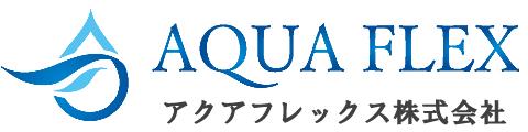 次亜塩素酸水ならアクアフレックス株式会社 | 電解水生成装置の開発・製造 | OEM受託